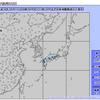 九州・四国・中国地方など西日本の広範囲で黄砂を観測!そうなってくると花粉爆発が心配!!