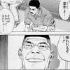 IND対CLE〜ペイサーズが勝つためには〜