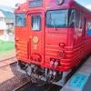 観光列車「伊予灘物語」たまには列車の旅もよいかも