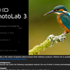 RAW画像現像ソフト DxO PhotoLab 3、アップデート!
