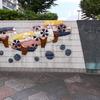 彫刻放浪:足立区編・竹ノ塚とその周辺