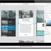 Adobe Project Cometのデモ動画を見て何ができるか整理してみた
