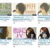 新参投稿者が、YouTubeで再生数を獲得する方法