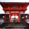 東山の隠れ名刹めぐりスタートは新日吉神宮