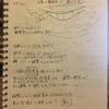 早稲田建築・公開講評会 [設計編]