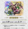 【FEH】新超英雄召喚イベント「熱砂の国の秘祭」が来る!