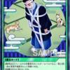 【オジギプス】キャラクターパック -ガクト・ロア・ロミン-に新規収録決定!【遊戯王ラッシュデュエル情報】