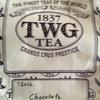 チョコレートティー(TWG-T5012)でミルクティー!