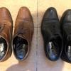 【年越し】 靴磨きと踵直しをプロの手で
