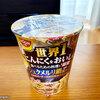 【カップ麺】日清 シュクメルリ鍋風ヌードル&エースコック らーめん空監修 濃厚味噌ラーメン