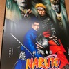 新作歌舞伎 NARUTO-ナルト-を見てきました!