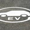 EVの未来 ~自動車産業への光と影~