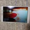 Huawei 8インチ タブレット MediaPad T2 8.0 PRO 購入