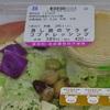 糖質8.9gたんぱく質19.6g蒸し鶏のサラダコブドレッシングローソン