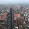 新北市政府展望台から街の景色を見てみる(無料) 台湾 台北 新北 板橋駅
