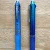 【日本ギフト】Frixionのペン♪