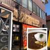 札幌市・中央区の厳選した食材およびスパイスを使用した、「スパイシーチキンカレー」が評判のルーカレー専門店「さっぽろルーカレーNAGAMIYA」に行ってみた!!~家庭では絶対に真似できない本格的なカレー!その美味さにリピート率がかなり高い!~