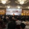 総裁選挙演説会