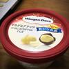【NEW!!】新しくなったハーゲンダッツのマカダミアナッツ