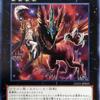新規【ハーピィ】カードで《ハーピィズペット幻竜》展開がお手軽に!
