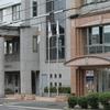国際東洋医療学院 OB会セミナー(第2回目)