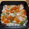 北の国のお寿司…