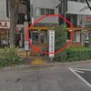 【東京・新宿】アインソフジャーニー 新宿店 ~天上のパンケーキ、遂に遭遇~