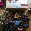 オリゴスマート ミルクチョコレートで 楽しくロカボ生活!!