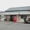 津山線:法界院駅 (ほうかいいん)