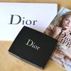 Dior サンククルールやリップマキシマイザー をお得に買うコツ