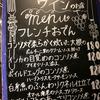 赤白(コウハク)ルクア大阪店