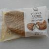 姫路市土山のファミリーマートで「ティラミスたい焼き」を買って食べた感想