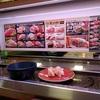 ゼンショー優待ではま寿司へ