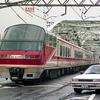 1997年の犬山橋。鉄道汚写真+プチフーケー ブルーライナーなど