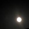9月14日の満月