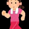 【ダイエット】ウォーキングとゆる糖質制限