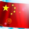日本を抜いた中国のIT化