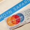 北欧プログレのアイドル ムーンサファリ Moon Safari 日本ツアー初日