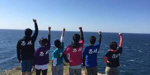 糸島・壱岐。移住・多拠点・地方暮らしを始めている人から感じた事。