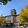 2016年横浜の銀杏さんぽ、日本大通りから山下公園