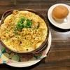 🚩外食日記(210)    宮崎ランチ       🆕「CAROLINA(カロリーナ ) 」より、【たっぷりチーズがとろ~りの焼きナポリタン】【サラダ】【パン】【カロリーナセット】‼️