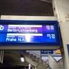 ドイツの寝台特急「カノープス(CNL459)」に乗った話