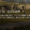 【FF15】WINDOWS EDITION part2