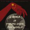 中国共産党は怖い。