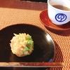 【食べログ】京都と言えば和菓子!関西の高評価和菓子3店舗をご紹介します!