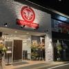 ヒノメゾン跡地にプラチナカルビ磐田店がオープン!ジェラート&焼肉食べ放題!メニューや味の感想は!?
