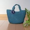 ブルーのアミアンでバッグを編みました。