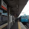 高架化工事中の東岸和田駅