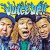 """楽曲紹介!WANIMA×2ndシングル""""JUICE UP!!""""のおすすめ曲!"""