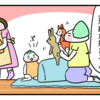 (娘8ヶ月)夫、その世界観と娘のプレイマット